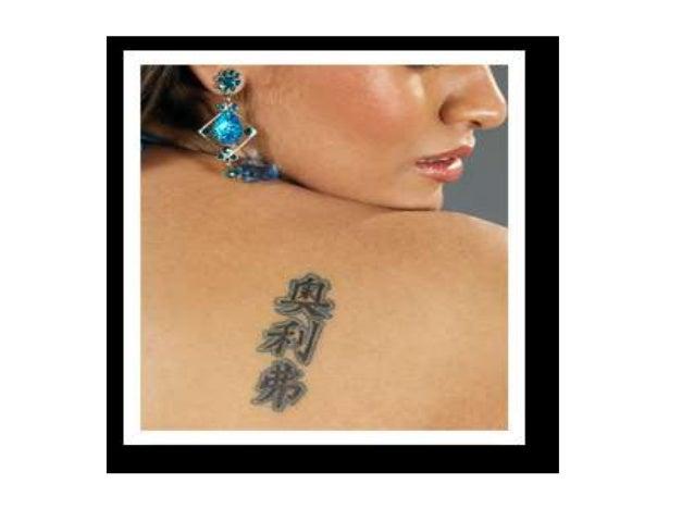 Como Quitarse Un Tatuaje Cuanto Cuesta Eliminar Un Tatuaje Como Bor