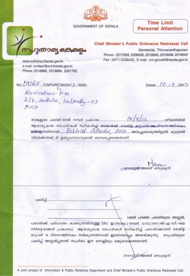 Sutharya keralam online dating