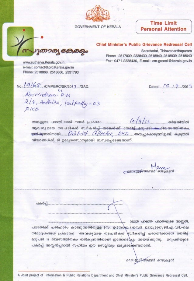 Comp idiotic reply fm sutharya keralam-100913