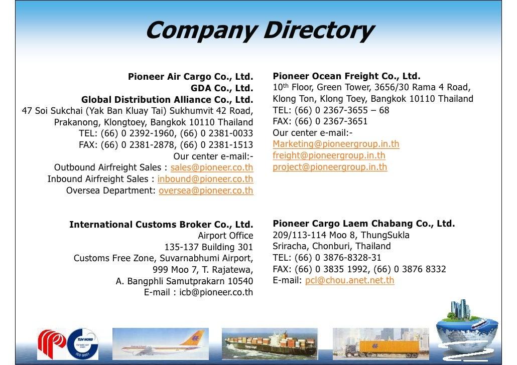 Pioneer Air Cargo Company Profile