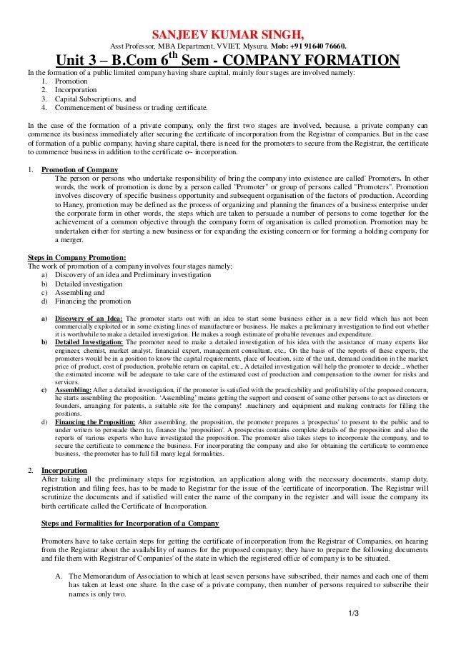 business prospectus pdf