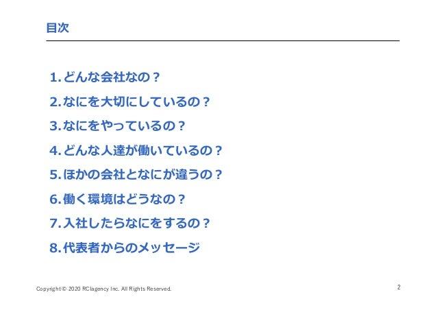 Company introduction v1.6 Slide 2