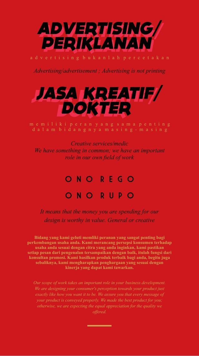 Utero Indonesia