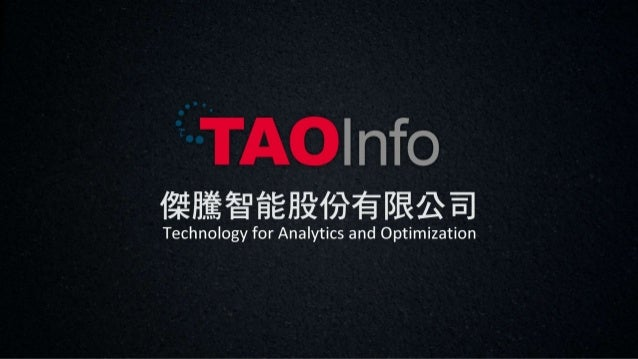 fb.me/TAOInfoTW