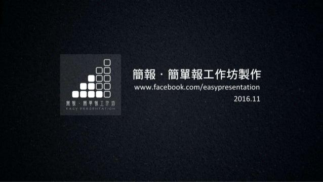 TAO Info|Company Profile