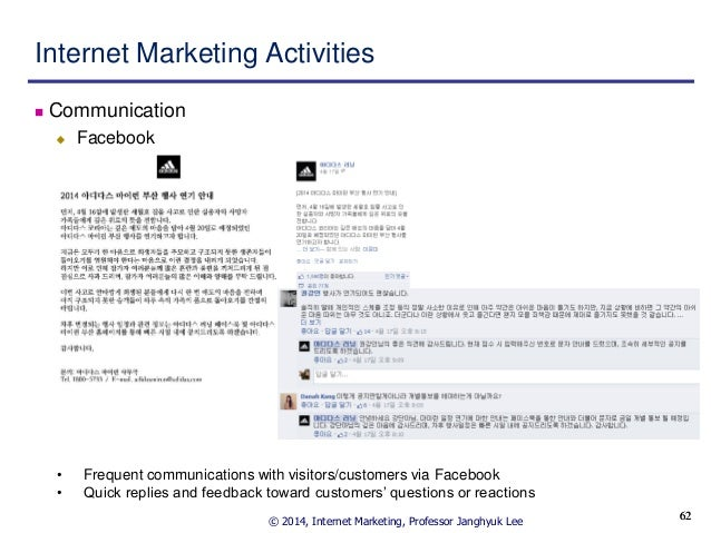 The Impact and Benefits of Internet on Marketing Mix