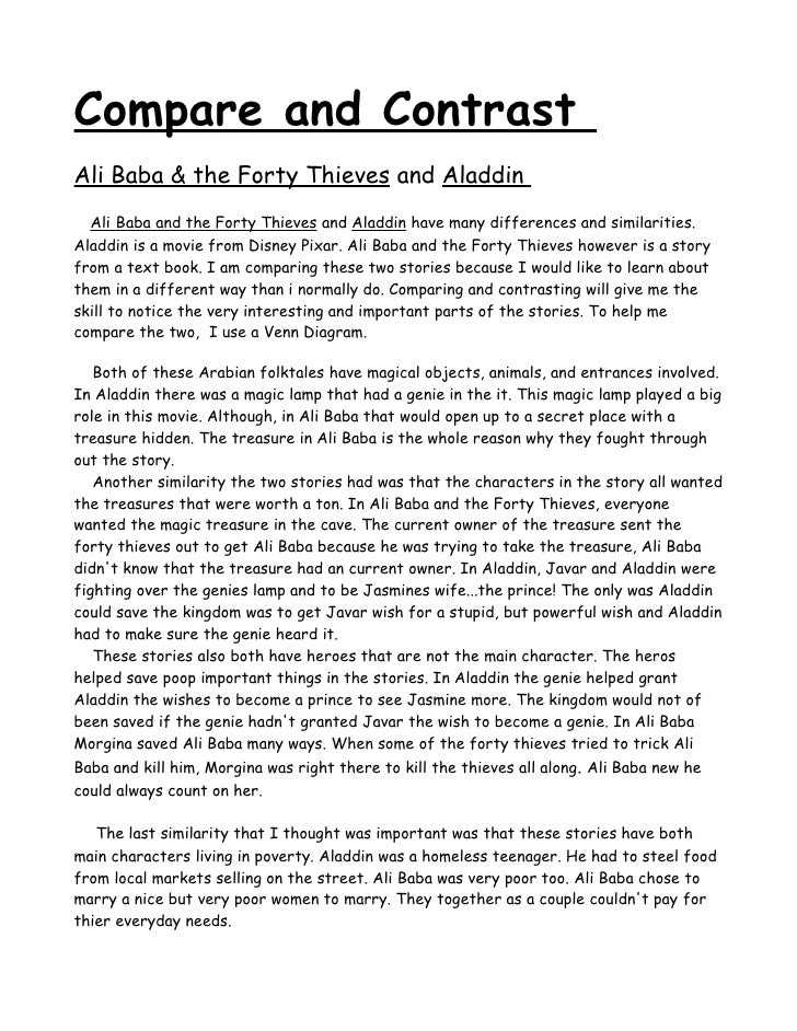 Compare and contrast 1 728gcb1274705665 compare and contrast ali baba the forty thieves and aladdin ali baba and the forty ccuart Gallery