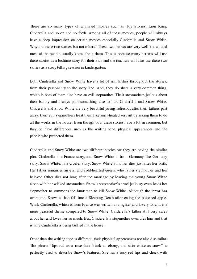Short story explication essay