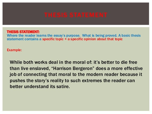 Compare Harrison Bergeron And