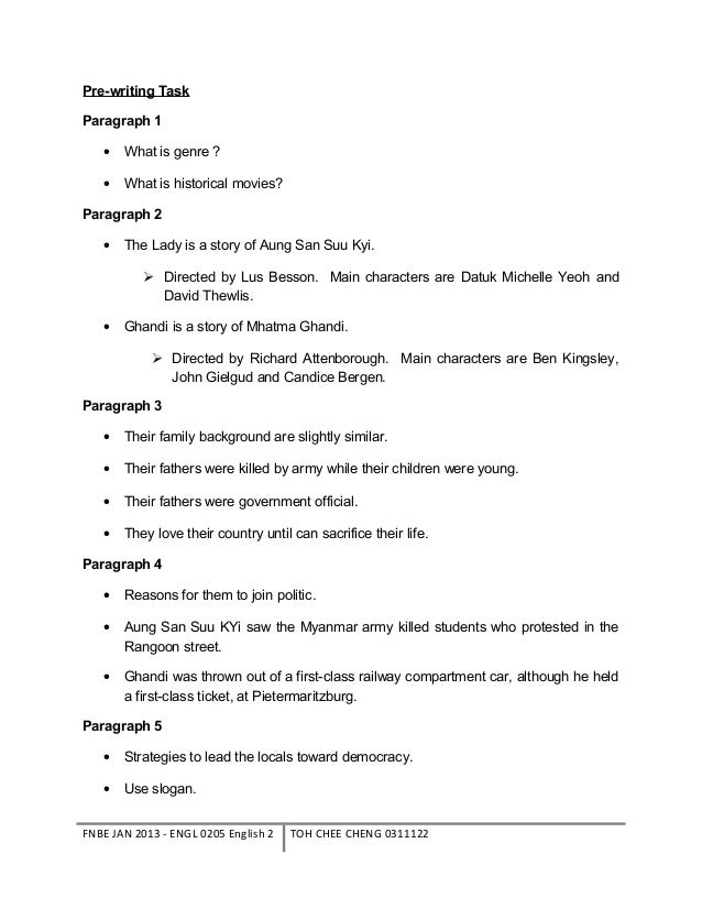 compare movies essay