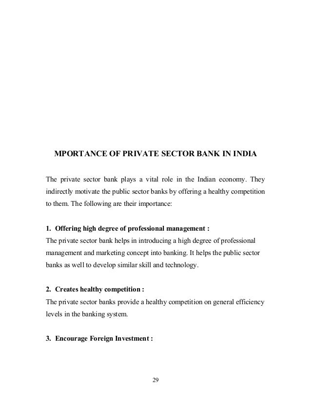 which is better private or public sector bank