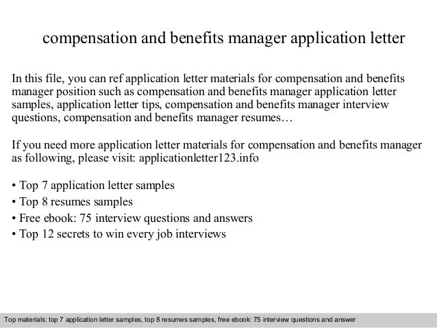 Compensation and benefits manager application letter