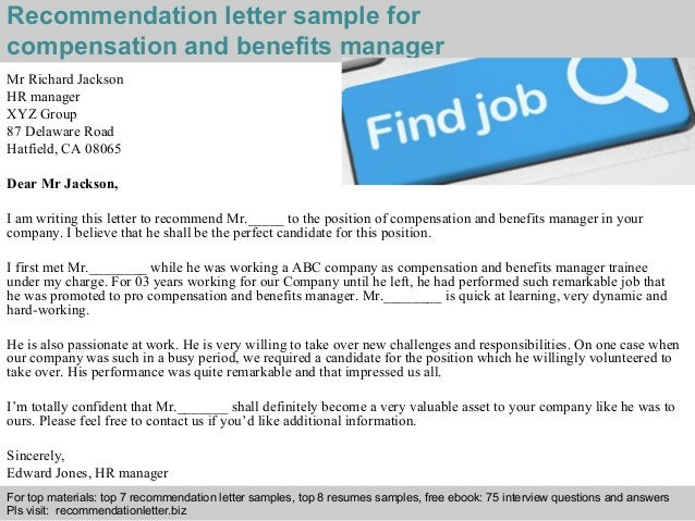 Compensation and benefits manager recommendation letter