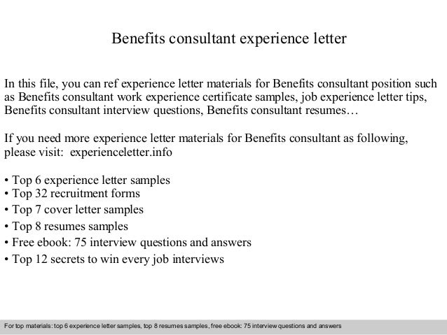 Compensation & benefits manager experience letter