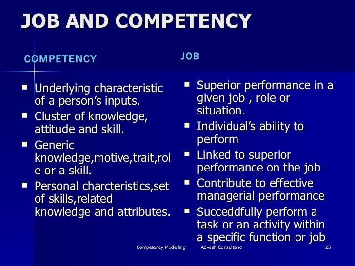 difference between competence and competency pdf