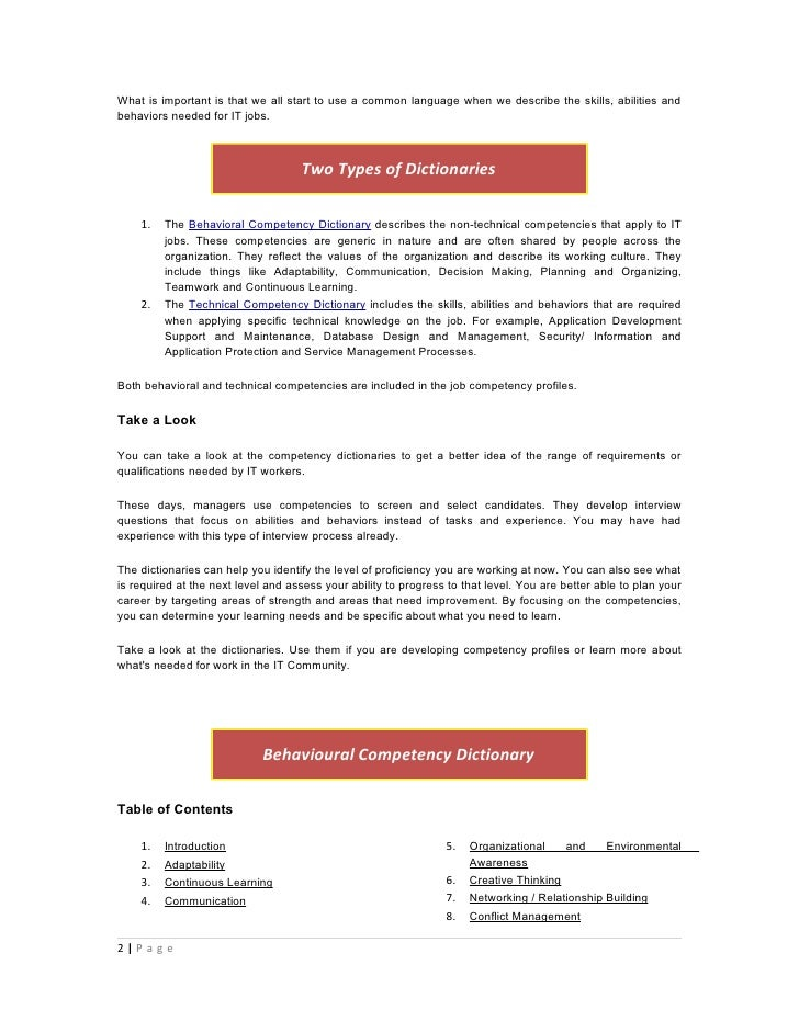 competency statement ii Reflective competency statement 2 - free download as open office file (odt), pdf file (pdf), text file (txt) or read online for free.