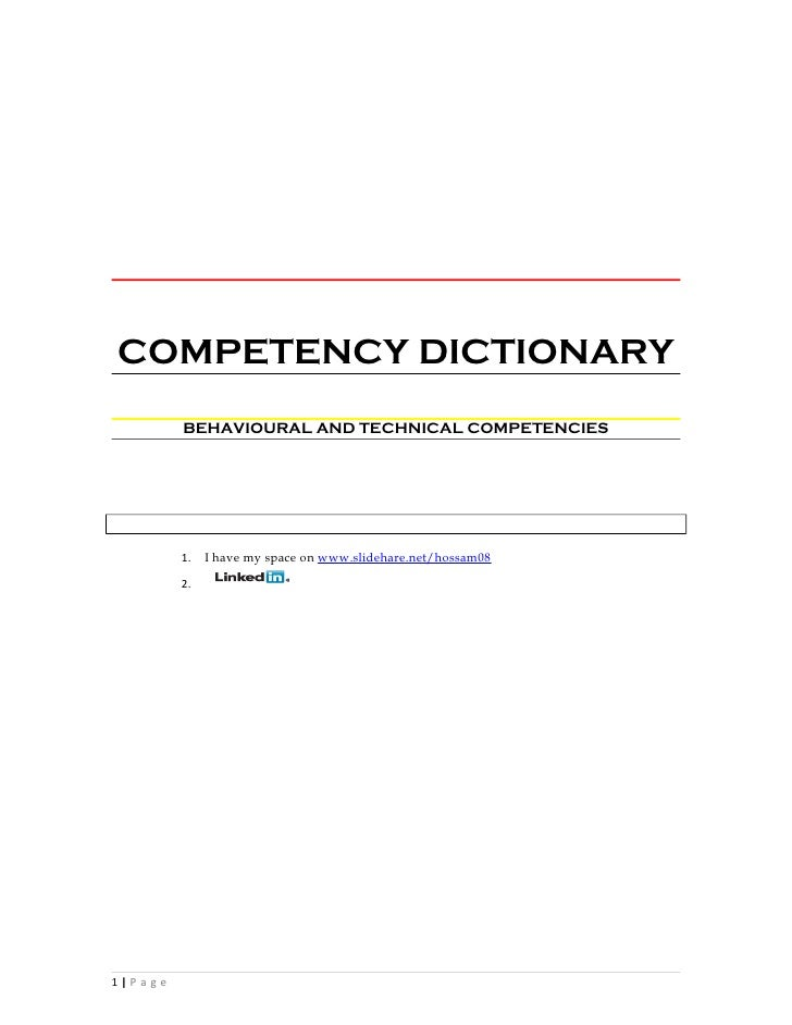 COMPETENCY DICTIONARY            BEHAVIOURAL AND TECHNICAL COMPETENCIES            1.   I have my space on www.slidehare.n...