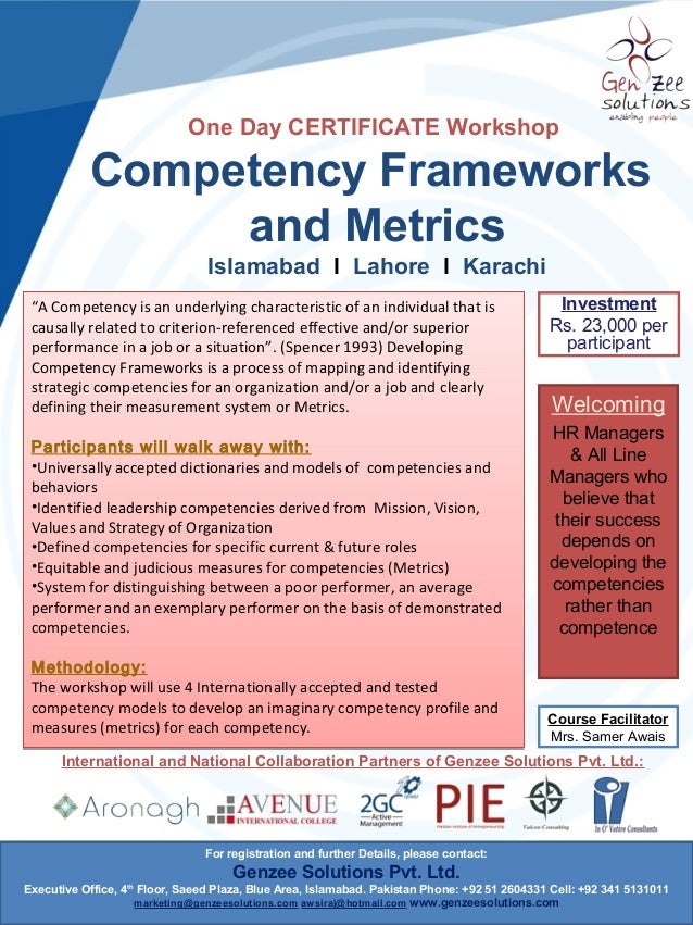 """One Day CERTIFICATE Workshop  Competency Frameworks and Metrics Islamabad l Lahore l Karachi """"A Competency is an underlyin..."""