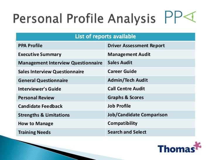 an analysis of personality test