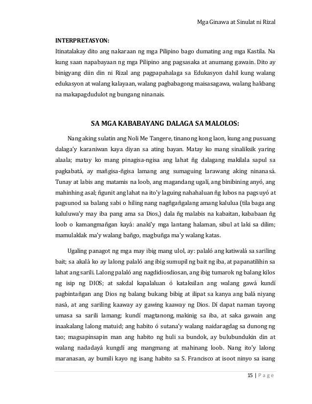 """katamaran ng mga pilipino ni joser rizal 24022016 408 comments on """"the philippines is worse off 30 years after the 1986 edsa people power revolution  ng bawat pilipino may  ng mga pinatayo ni."""