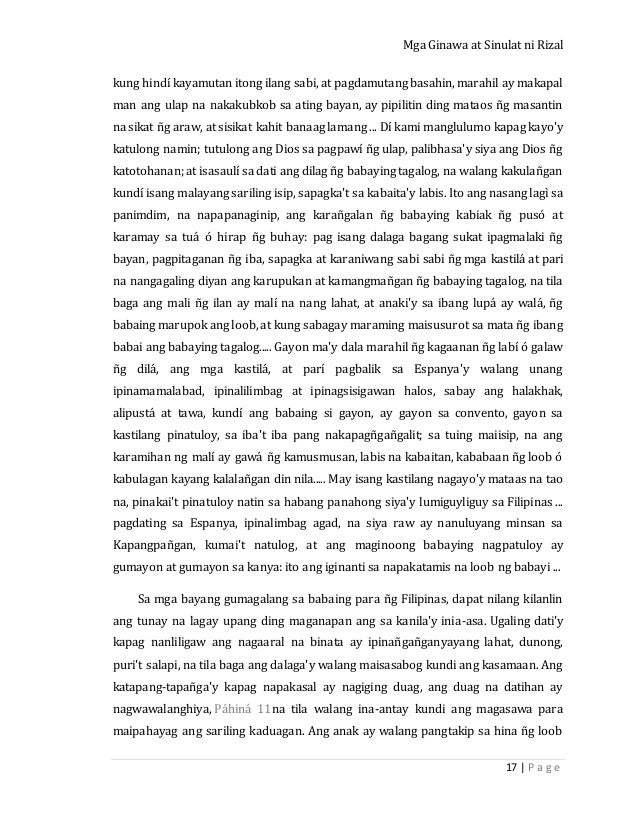"rizal analysis This study aimed to analyze the literary elements permeated on dr jose p rizal's selected poems ""imno sa talisay"", ""josefina"", ""awit ng manlalakbay"", ""kay don ricardo carnicero"" at ang ""sa aking kinaliligpitan"" written during his four-year exile in dapitan city, zamboanga del norte."