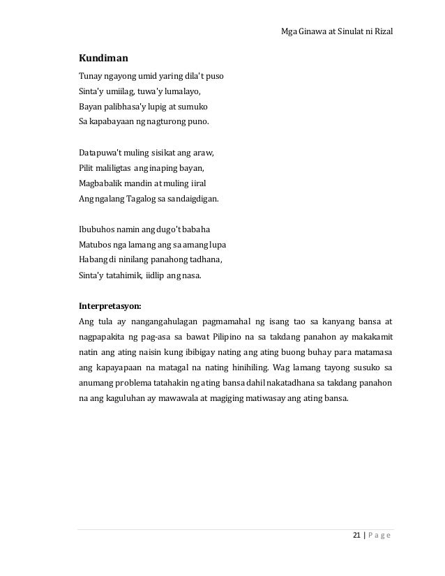 compilation of jose rizal essays Read this essay on jose rizal come browse our large digital warehouse of free sample essays get the knowledge you need in order to pass your classes and more only.