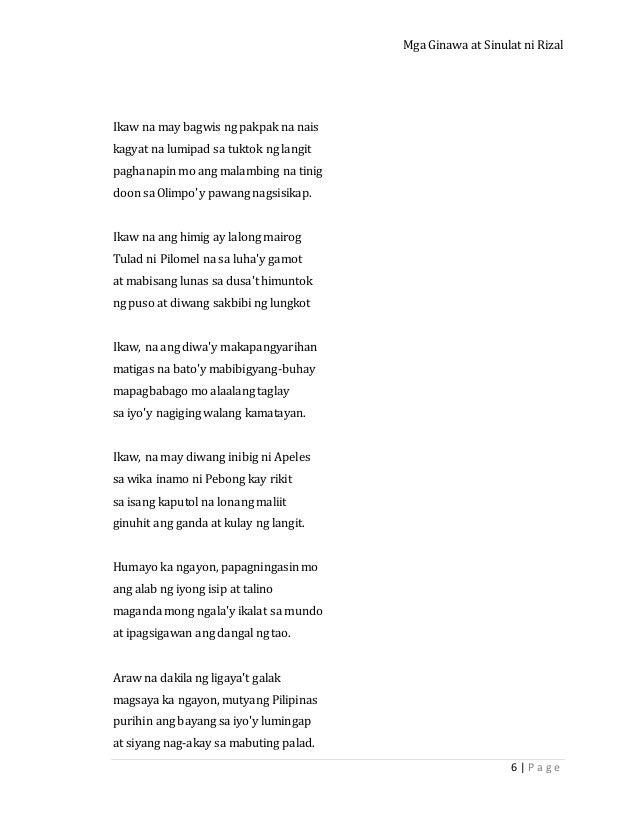 Slapshock Langit Lyrics - lyricsowl.com
