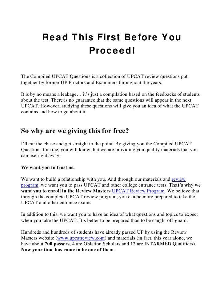 upcat essay sample