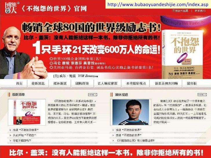 http://www.bubaoyuandeshijie.com/index.asp