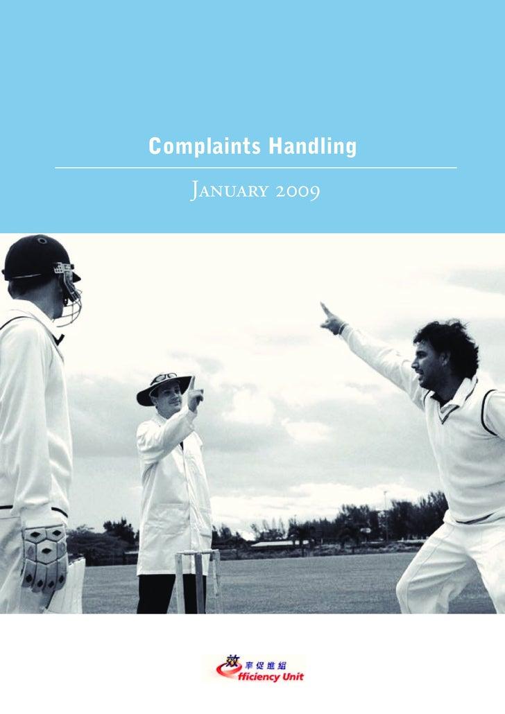 complaints handling    J