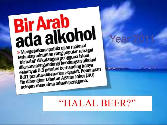 Halal and Haram Issues in Food and Beverages Essay