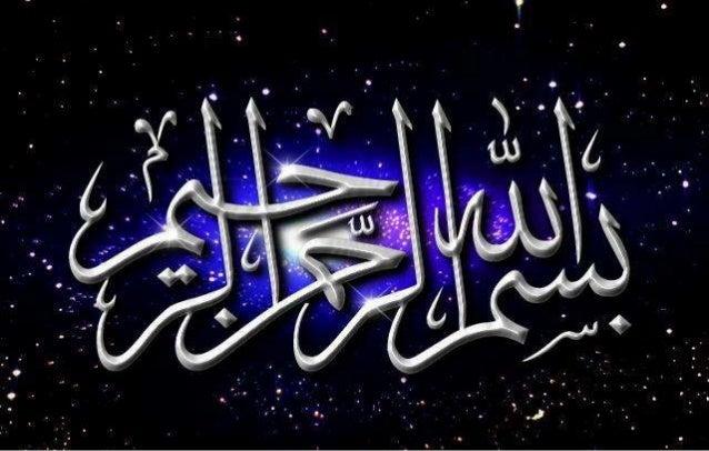 Ma'am Asia Karim Mishayam wajid Sadaf Qayyum Tehreem Amin Sundas Fatima Rija Ali