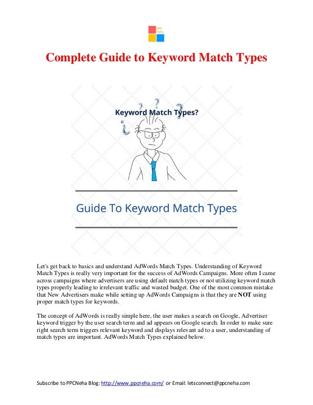 Google Adwords Keyword Match Types 2017