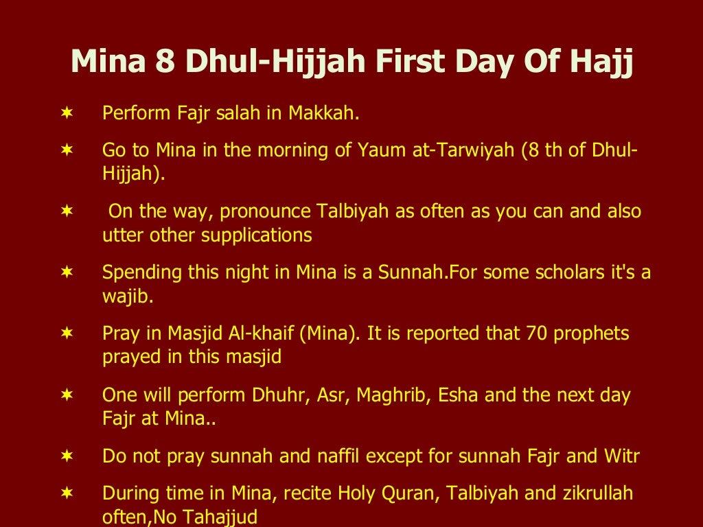 Mina 12 Dhul-Hijjah First Day