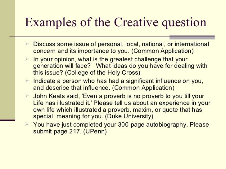 academic challenge you have faced essay