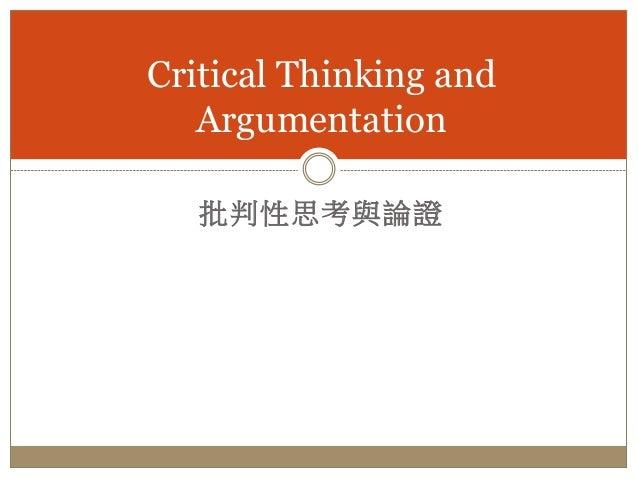 Transformative Learning Theory (Mezirow)