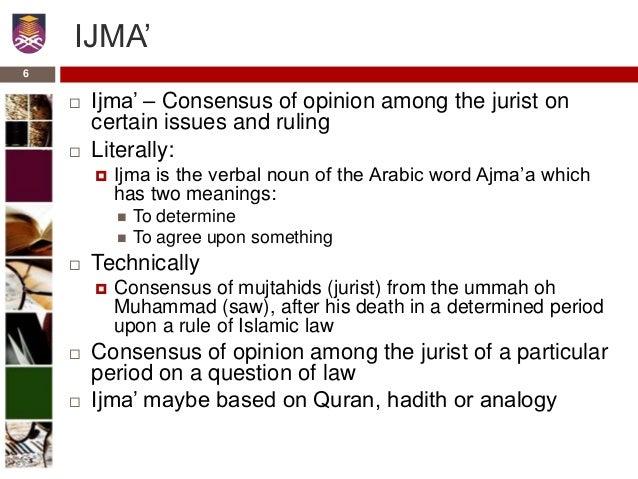 Related Images To Qiyas Contoh Dokumen