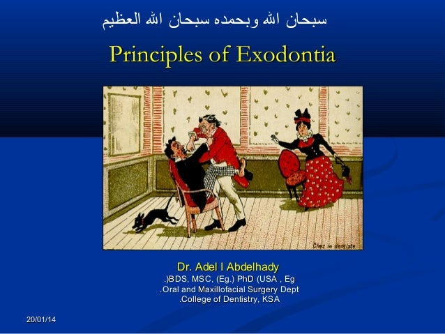 ‫سبحان ال وبحمده سبحان ال العظيم‬  Principles of Exodontia  Dr. Adel I Abdelhady .)BDS, MSC, (Eg.) PhD (USA , Eg .Oral and...