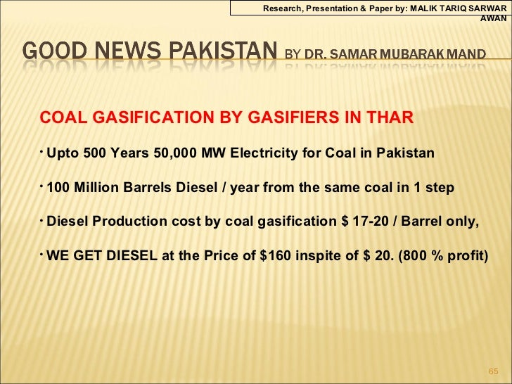 A Pakistan Growth And Development Comprehensive Energy