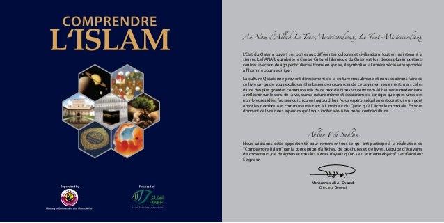 Au Nom d'Allah Le Très-Miséricordieux, Le Tout-Miséricordieux  L'Etat du Qatar a ouvert ses portes aux différentes culture...