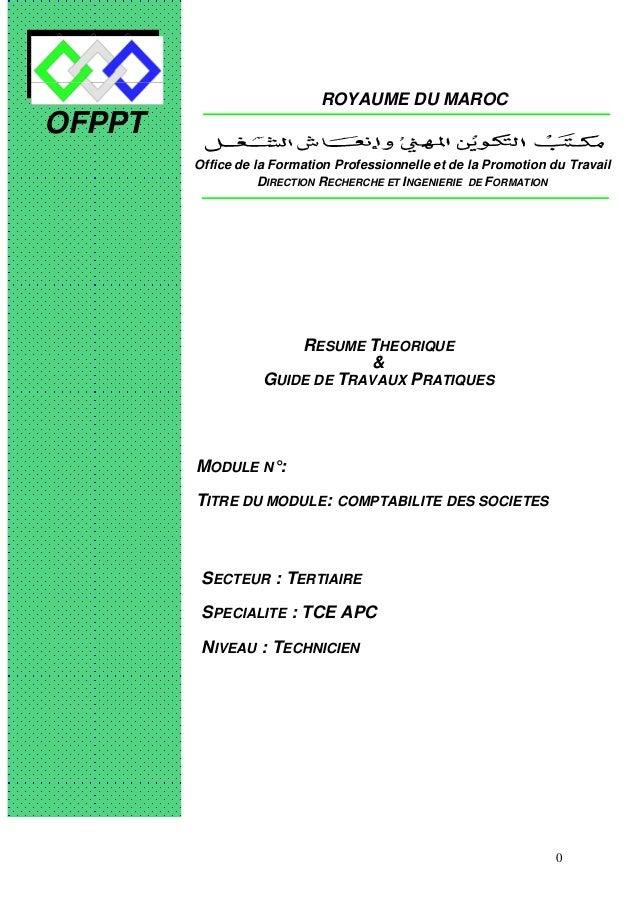 Office de la Formation Professionnelle et de la Promotion du Travail  0  OFPPT  ROYAUME DU MAROC  DIRECTION RECHERCHE ET I...