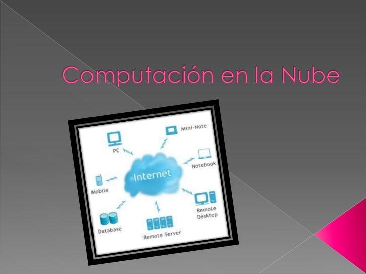 Computación en la Nube <br />