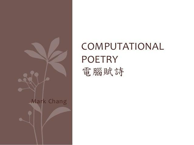 Mark  Chang   COMPUTATIONAL   POETRY   電腦賦詩