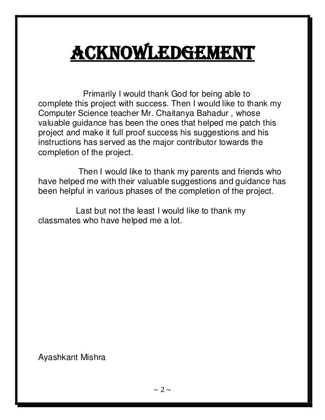 pdf acknowledgement for college project