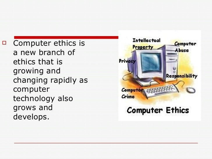 Essay/Term paper: Morality and ethics and computers