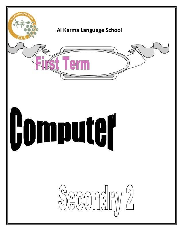computer sec21st term