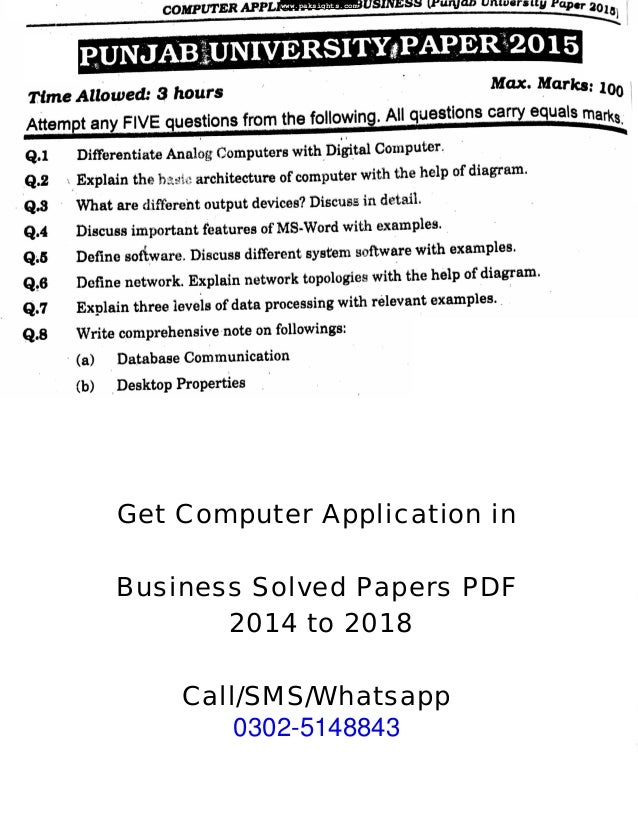 Computer application in business past papers