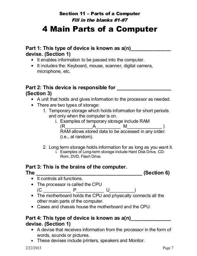Computer basics worksheet – Parts of a Computer Worksheet