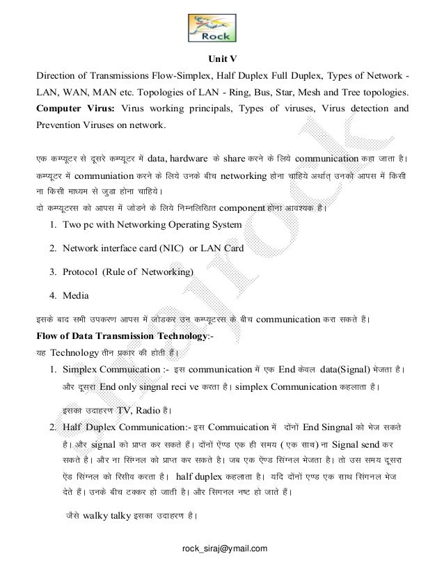 Operating System Notes In Hindi Pdf