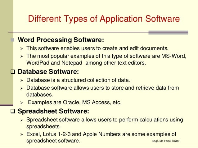 what are the different categories of software